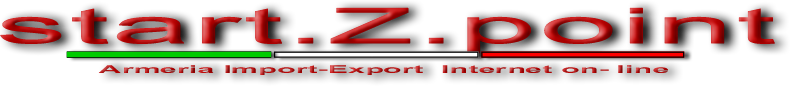 Armeria - Arceria - Hunting - Draught - Soft Air - Internet shop - Import Export