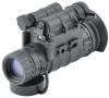 ARMASIGHT NYX-14 GEN 2 SDi MG Multi-Purpose