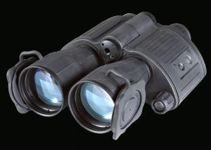 ARMASIGHT Dark Strider Gen 1+
