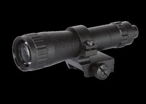 ARMASIGHT IR850W Infrared Illuminator